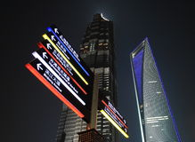 Shanghai Construction Stock Photography