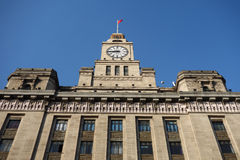 Shanghai Customs House Royalty Free Stock Photography