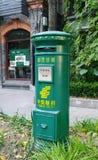 SHANGHAI - 15.2013 de brievenbus van Nov. China Shanghai Stock Fotografie