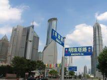 Shanghai de stad in Stock Afbeelding