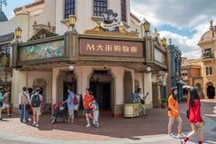 Shanghai Disneyland i Shanghai, Kina arkivfoto