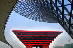 shanghai expo 2010 Royaltyfri Bild