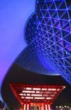 Shanghai Expo China Pavilion Stock Images