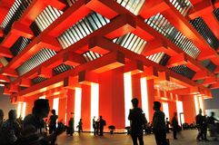 Shanghai Expo China van 2010 Paviljoen Stock Foto's