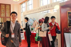Shanghai Expo exhibition luxury living immigration services company. Shanghai International Exhibition of luxury living, with October 26-27 at the Shanghai stock photo