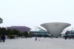 Shanghai expo garden under fog and haze Stock Photo