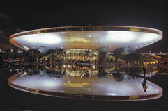 Shanghai expo performance center Royalty Free Stock Photo