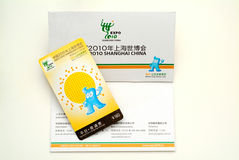 Shanghai Expo Tickets. The 2010 World Expo will be held in Shanghai, welcome foreign friends to visit together Royalty Free Stock Image