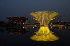 Shanghai Expo van 2010 nachtstuk Stock Afbeeldingen