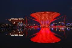 Shanghai Expo van 2010 nachtstuk Royalty-vrije Stock Afbeelding