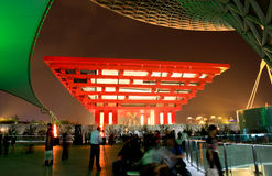 shanghai för porslinexpopaviljong värld Royaltyfri Fotografi