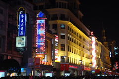 Shanghai fashion store at night Royalty Free Stock Images