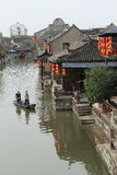 Shanghai Fengjing Town  at autumn Stock Images