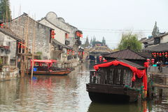 Shanghai Fengjing Town  at autumn Stock Photo