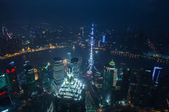 Shanghai. Filmed in the Shanghai Lujiazui Stock Photo