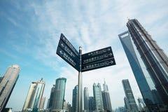 Shanghai-Gebäude Signpost Stockfotos
