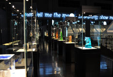 Shanghai  Glass Museum Royalty Free Stock Image