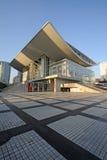 Shanghai Grand Theatre Stock Photo