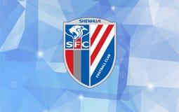 Shanghai Greenland Shenhua Football Club Royalty Free Stock Image