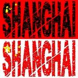 Shanghai grunge text with flag Royalty Free Stock Photos