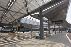 Shanghai Hongqiao Airport Royalty Free Stock Photography