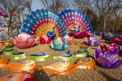 2016 Shanghai International Magic Lantern Carnival city of light royalty free stock photo