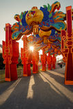 2016 Shanghai International Magic Lantern Carnival city of light Royalty Free Stock Photography