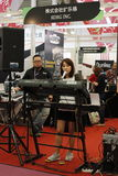 The 2014 Shanghai International Musical Instruments Exhibition Royalty Free Stock Photo