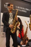 The 2014 Shanghai International Musical Instruments Exhibition Royalty Free Stock Image