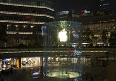 shanghai jabłczany sklep obraz stock