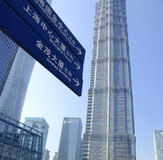 Shanghai Jinmao tower Stock Images