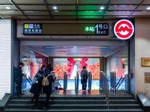 SHANGHAI KINA - 12 MARS 2019 – fasad av den östliga stationen för Nanjing vägNanjing Dong Lu tunnelbana i aftonen fotografering för bildbyråer