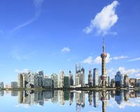 Shanghai landmark skyline at New city landscape Stock Photo