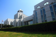 Shanghai Library Stock Images