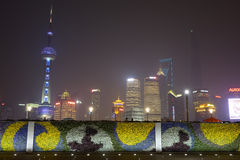 Shanghai lujiazui at night Stock Image