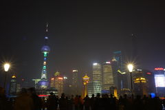 Shanghai lujiazui at night Stock Image