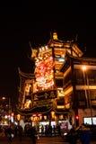 Shanghai Market View. China 2014 Shanghai Center - Market at night Royalty Free Stock Photography