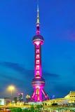 SHANGHAI-MAY 24, 2015 Orientał perły wierza przy nighttime  Obraz Stock