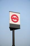 Shanghai Metro Sign Royalty Free Stock Image