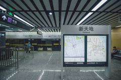 Shanghai Metro Station, China. SHANGHAI, CHINA - MAY 05, 2016: Shanghai metro stock photography