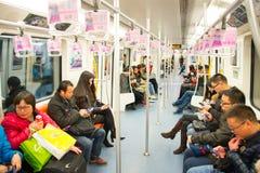 Shanghai metro train, China Stock Photo