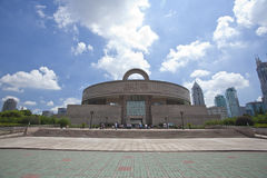 Shanghai Museum Royalty Free Stock Photo