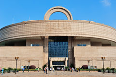 Shanghai Museum Royalty Free Stock Image