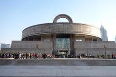 Shanghai Museum Stock Photo