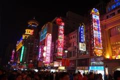 shanghai Nanjing droga Obrazy Stock