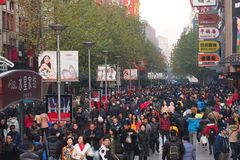 Shanghai Nanjing Road. Crowds of people at Nanjing Road Royalty Free Stock Image