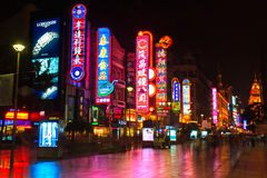 Shanghai Nanjing Road at night, China Stock Photography