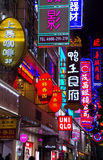 Shanghai Nanjing Road at night Stock Photography