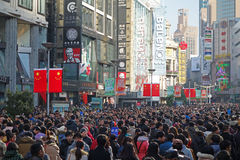Shanghai nanjing road pedestrian street Royalty Free Stock Photo
