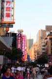Shanghai Nanjing Street Stock Images